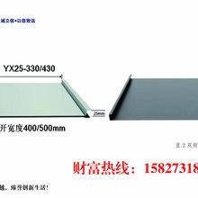 湖北铝镁锰压型65-430铝镁锰板、压型25-330-500厂家,,湖北铝镁锰板厂的价格