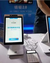 德阳iphonex微信刷脸支付刷脸支付招募代理商刷脸好做吗