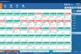 柳州美萍酒店ERP酒店管理会员管理软件
