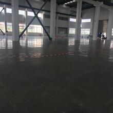 惠州龙门县厂房水泥地面翻新--水泥地面起灰处理--光彩耀目
