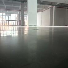 惠州大亚湾厂房水泥地面起灰处理--水泥地面翻砂处理光耀夺目