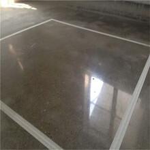 专业处理佛山石湾厂房水泥地面起砂问题--水泥地面无尘硬化施工耀眼争光