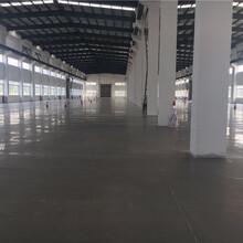 佛山桂城厂房水泥地面老化怎么办?--混凝土硬化地坪