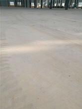 南海区九江工厂旧水泥地面翻新+水泥地面硬化专业处理地面起灰问题