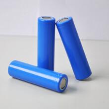 赛尔电池供应18650锂电池3.7V2000mah强光手电LED灯锂电池