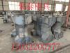 河北聚泰模具厂家供应一批防浪堤模具防浪堤钢模具