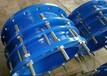 淄博市伸缩接头使用于高效节能环保的燃气管道中