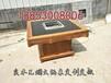 复古主题火锅店实木餐桌椅中式无烟火锅桌椅组合餐厅电磁炉火锅