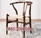 北欧Y椅时尚餐厅餐椅欧式叉骨椅丫椅现代时尚椅子山东出售