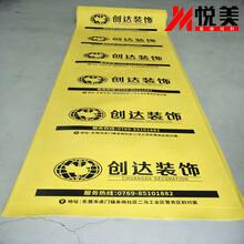 工厂直销地面保护膜工程保护装修装饰装修保护膜施工PVC加棉成品图片