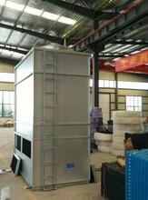 方形冷却塔冷却塔基地山东锦山冷却塔冷却塔方型环保DNT节能系列
