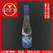 酒水包装厂定制蓝色烤花玻璃酒瓶500ml透明白酒瓶饮料瓶