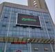 P10室外单红显示屏/广场显示屏-岳北电子有限公司