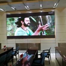 山东菏泽小间距LED大屏幕公司山东菏泽LED电子显示屏厂家图片