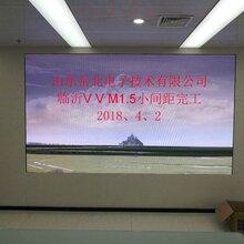 枣庄学校LED大屏幕驱动电源存在不足的原因分析图片
