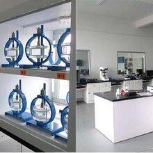 GB/T4157-2006金属抗硫化物应力腐蚀开裂试验
