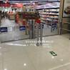 哈尔滨超市感应门,超市出入口门禁必威电竞在线,超市单向门厂家