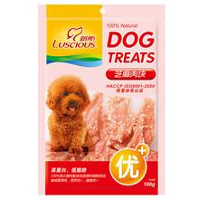 北京进口宠物零食代理清关