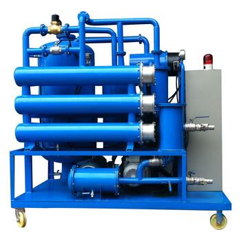 透平油真空濾油機、抗燃油真空濾油機廠家直銷