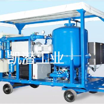 TYC系列拖车式真空滤油机厂家直销