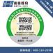 北京兆信股份二维码防伪标签免费设计原装现货