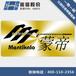 北京兆信股份镭射防伪标签防伪印刷厂家直销