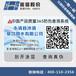 北京兆信股份提供温变防伪标签厂家直销