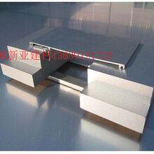 诚新亚铝合金变形缝抗震缝变形缝产品图片