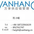 北京机场美妆进口通关服务公司