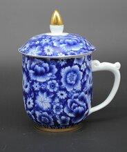 景德镇陶瓷茶杯批发办公杯定做加LOGO