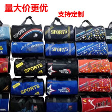 训练包定做工厂,深圳运动包厂家批发,广州旅行包生产厂家图片