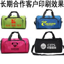 球包厂家定做运动包,批发健身包行李包,旅游包生产厂图片