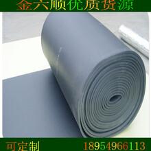 厂家直销橡塑保温板海棉保温板橡塑板量大可定做图片