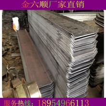 金六顺厂家直销普通止水钢板热镀锌止水钢板图纸定做图片