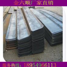 金六顺厂家生产普通止水钢板黑带钢热镀锌止水钢板不锈钢止水钢板图片