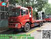 8档变速平板运输车