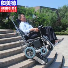 亨革力爬楼车折叠电动载人爬楼车可爬楼可平地行走锂电池爬楼轮椅