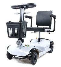 和美德337S老年代步车四轮电动车残疾人电动车老人电瓶车折叠