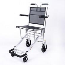 埃立娇ALJ-012B便携飞机火车旅行轮椅折叠轻便老人轮椅超轻款