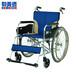 日本三贵进口航太铝合金轮椅折叠轻便