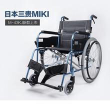 三贵MIKIM-43KJ航太铝合金轻便折叠轮椅老年人残疾人手动轮椅