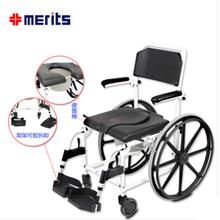 美利驰MZ10老人残疾人便携式旅行轮椅铝合金轻便折叠手推车包邮