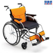 日本三贵MCS-43JLDX手推轮椅车航太铝合金轻便折叠便携式手动轮椅