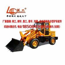 东安县水岭乡莱工铲车,装载机配件,维修服务
