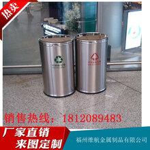 福建宁德厂家直供室内垃圾桶酒店垃圾桶烤漆垃圾桶可送货上门图片