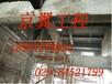 宝鸡厂房检测鉴定丨房屋安全鉴定丨陕西京翼