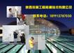 宝鸡厂房检测丨钢结构检测丨灾后鉴定丨宾馆酒店鉴定丨陕西京翼