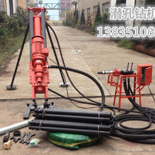 黑龙江绥化潜孔钻机图片