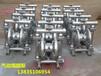 长春气动隔膜泵(矿用隔膜泵)