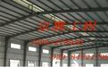 延安房屋鉴定机构房屋检测报告房屋承载力检测碳纤维检测陕西京翼工程检测